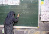 ماجرای قطع حق عائلهمندی فرهنگیان زن مجرد