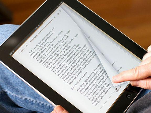 استقبال از کتابهای الکترونیک