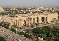 اصابت موشک به نزدیک سفارت آمریکا در بغداد