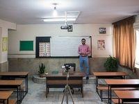معلمان و کلاسهای خالی +عکس