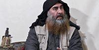 جسد سرکرده سابق داعش کجا است؟