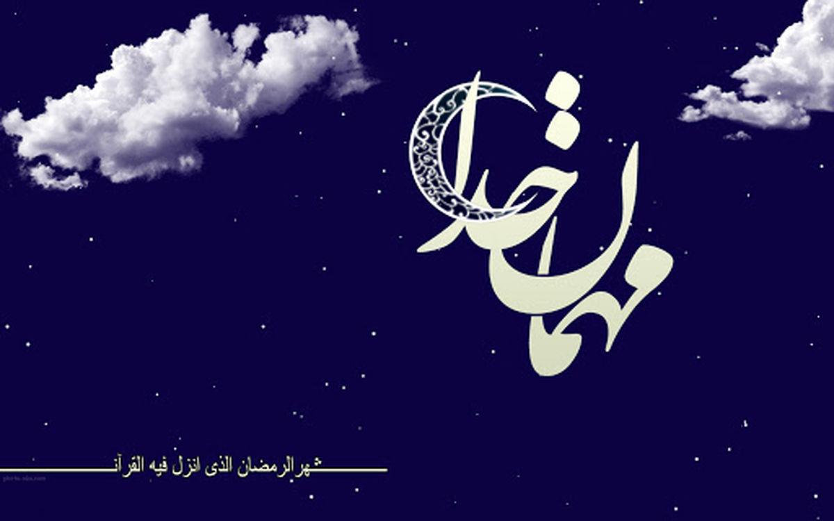 دعای روز پنجم ماه مبارک رمضان +صوت