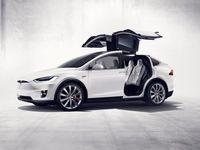 جدیدترین خودروهای برقی معرفی شدند +عکس