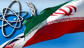 نامه ایران درباره گازدهی به سانتریفیوژها در فردو تحویل آژانس شد