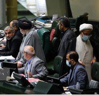 صحن علنی مجلس امروز ۲۰ مرداد + عکس