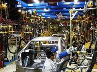 احتمال همکاری ایران و ژاپن در بخش خودروسازی وجود دارد؟