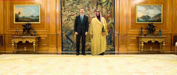 تور اروپایی ولیعهد عربستان به اسپانیا رسید