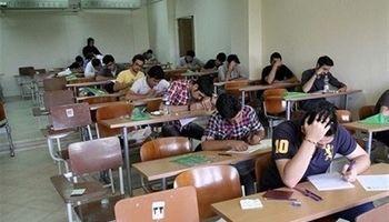 فروش سوالات امتحان نهایی در فضای مجازی