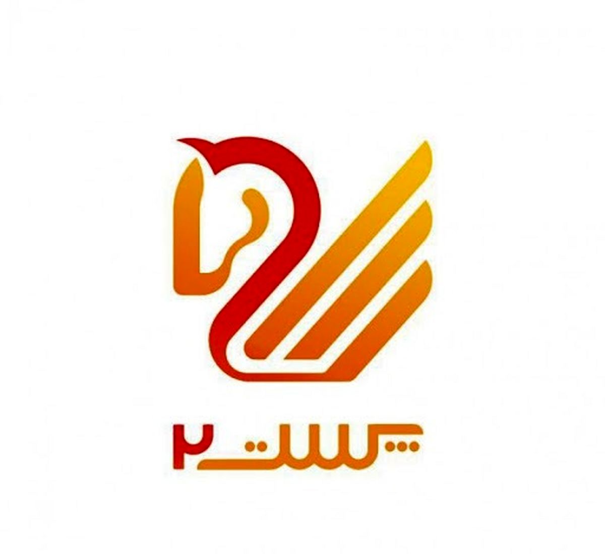 شرکت بادپا نزد سازمان بورس درج شد