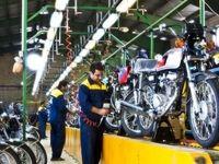 فوت و فن خرید موتورسیکلت