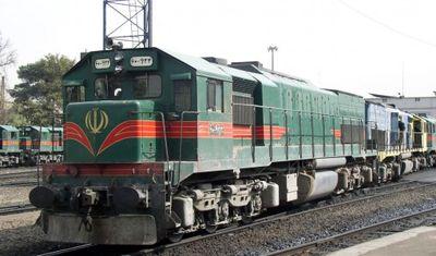 بهار ۹۶ در کرمانشاه با صدای سوت قطار