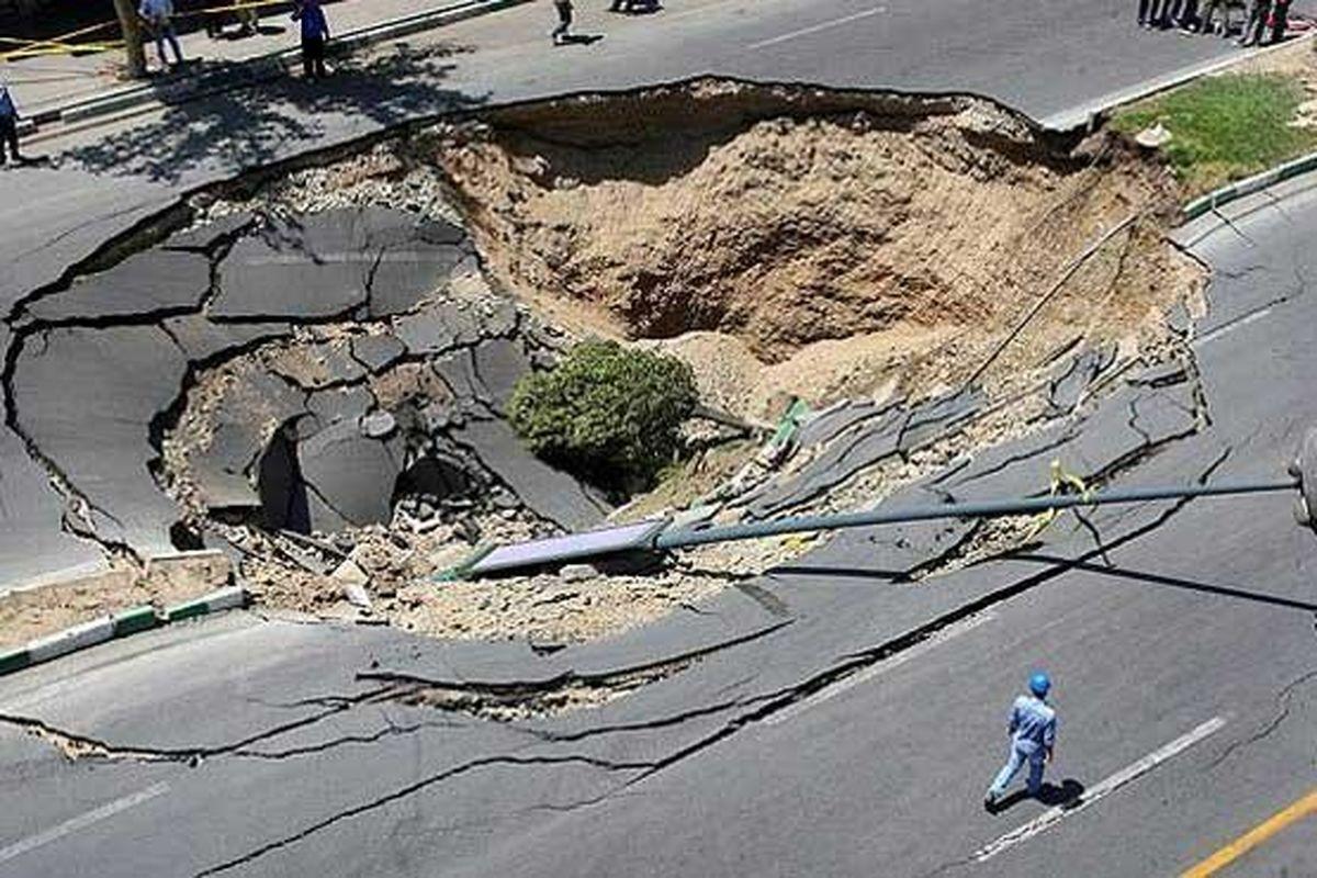 خطر فرونشست زمین در کمین تهران