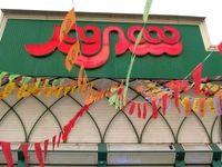 همراهی شهروند با شهرداری تهران برای افزایش نشاط اجتماعی پایتخت