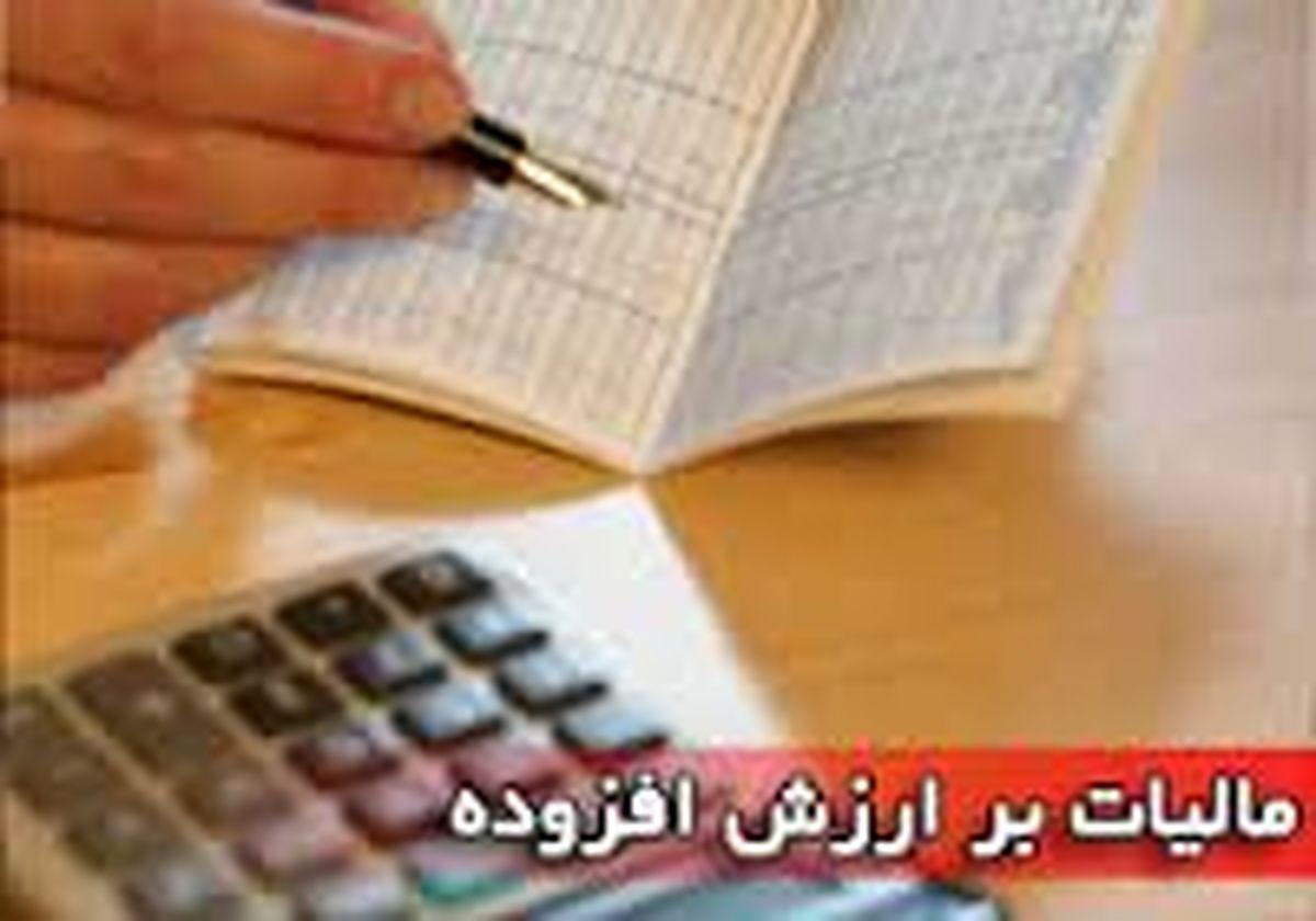 اجرای قانون آزمایشی مالیات بر ارزش افزوده یک سال تمدید شد