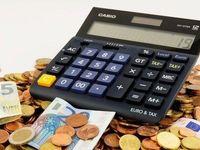 پیشنهاد دولت برای لغو معافیت مالیاتی اماکن ورزشی